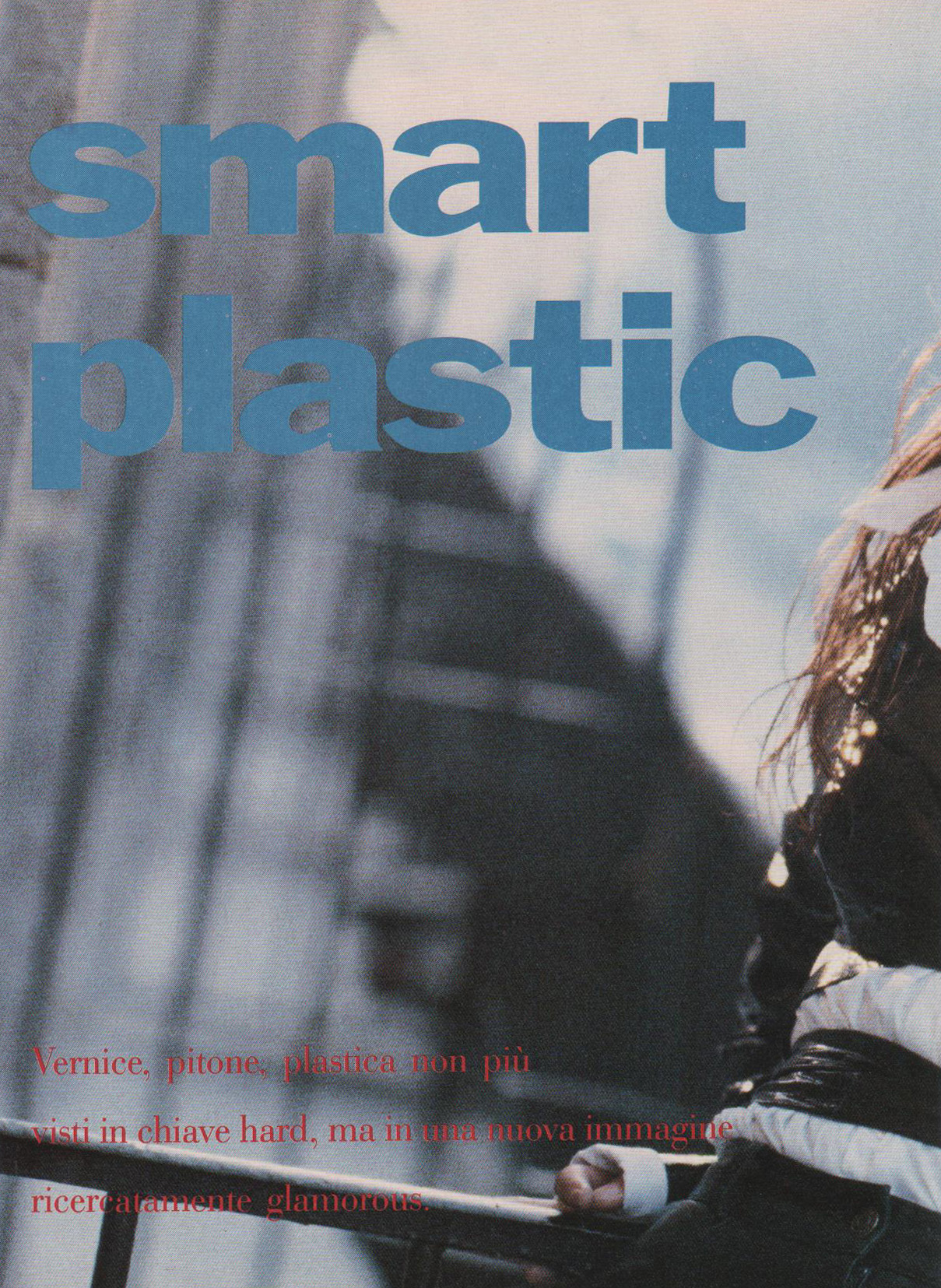 smartplastic 1