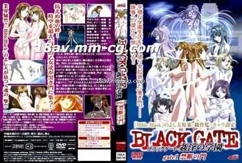 Black Gate 01