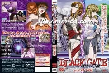Black Gate 02