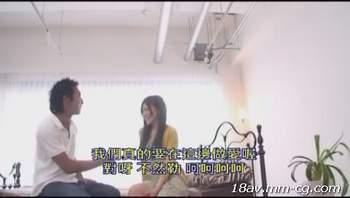 [短片]清純少女想要做愛自拍,而且地點還是在我家[中文字幕]