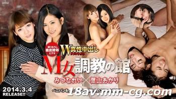 Tokyo Hot n0932