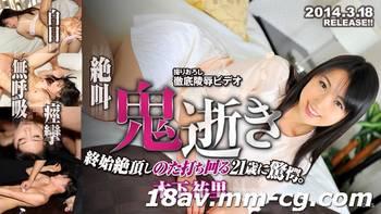 Tokyo Hot n0935