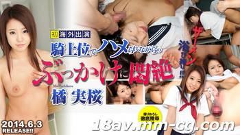 Tokyo Hot n0955