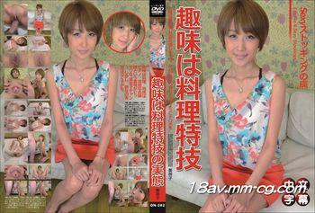 無碼中文QN-282 美奈子 Sexy長筒襪的俘虜9