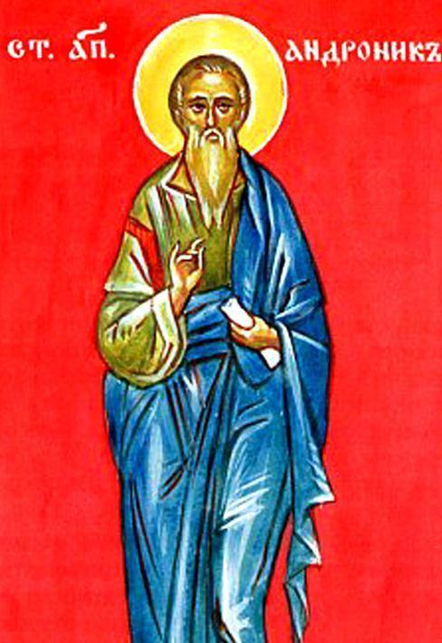 30 05 Sveti Apostol Andronik