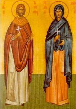 16 05 Sveti Mucenici Timotej i Mavra