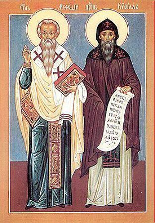 24 05 Sveti Cirilo i Metodije