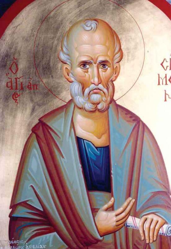 23 05 Sveti Apostol Simon Zilot
