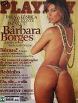 Bárbara Borges pelada