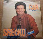 Srecko Cosic -Diskografija 22412696_3094919