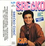 Srecko Cosic -Diskografija 22412697_sreckocosic01