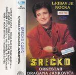 Srecko Cosic -Diskografija 22412716_sb0cjyiguf78ja0msof