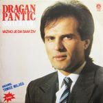 Dragan Pantic Smederevac - Diskografija 23032704_Prednja