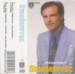 Dragan Pantic Smederevac - Diskografija 23034513_Prednja