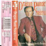 Dragan Pantic Smederevac - Diskografija 23034531_Kaseta_Prednja