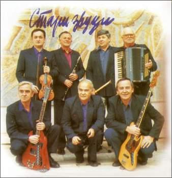 Narodna Muzika 2010 - Page 31 18084988_Starizvuci1
