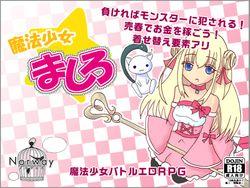 Mashiro magical girl