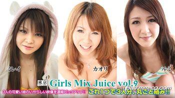 [無碼]最新加勒比PPV動畫 110614_996 Girls Mix Juice vol.9