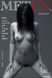 MetCN 2008-03-19 - 林柏欣 - 新女性 [20P/11MB] metcn 04070